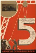 Vintage Russian poster - Five year plan 1933